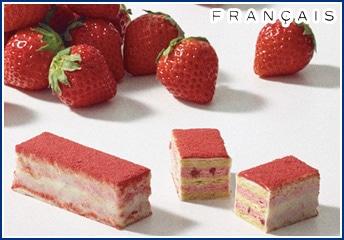 フランセ,果実をたのしむミルフィユ,いちご
