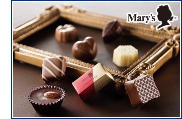 メリーチョコレート,ファンシーチョコレート 3箱セット