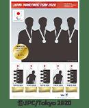 メダリスト公式フレーム切手(パラリンピック)
