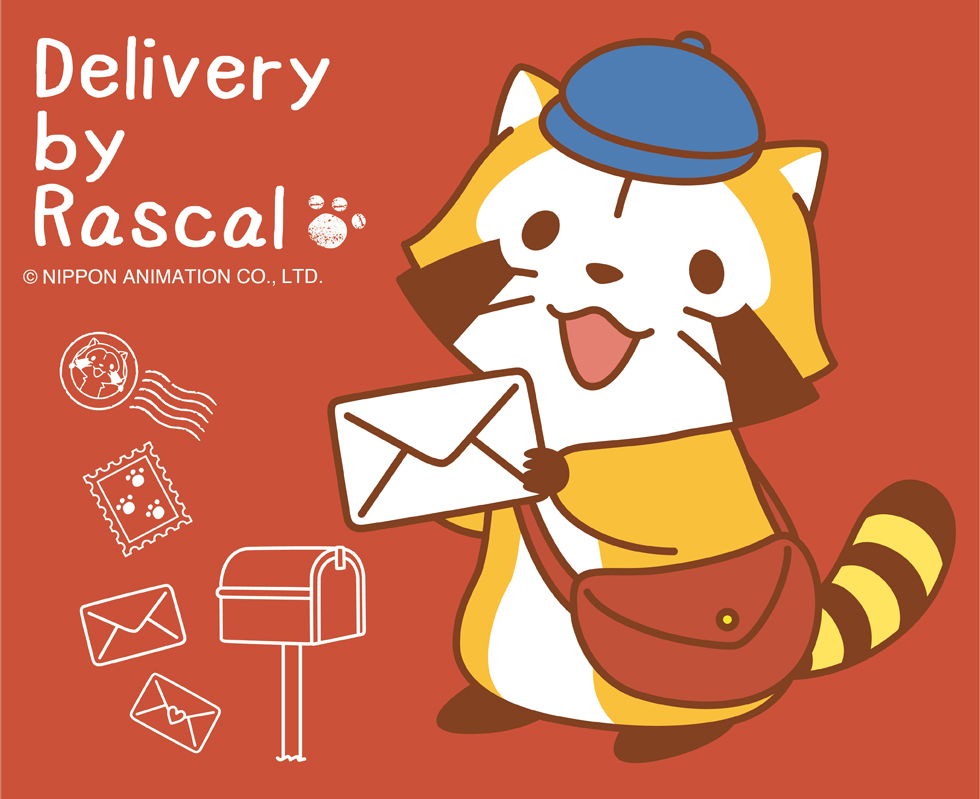 Delivery by Rascal