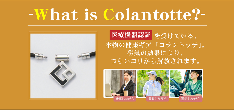 What is Colantotte?