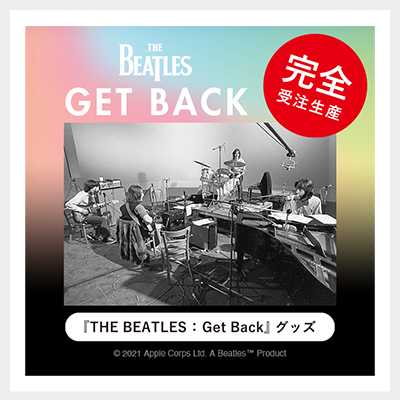 『THE BEATLES :Get Back』 グッズ(WEB)